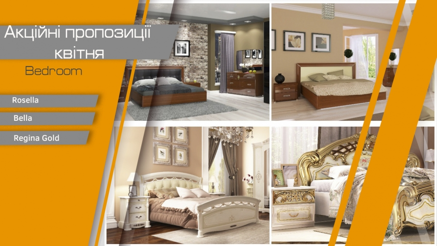Special offer: bedrooms Rosella, Bella, Regina Gold for a discount of up to -20%
