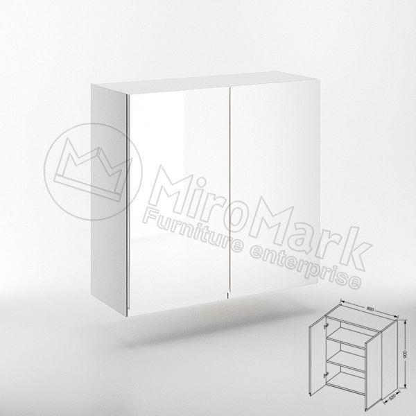 Верхня секція 80В/900 (тільки в білому кольорі)